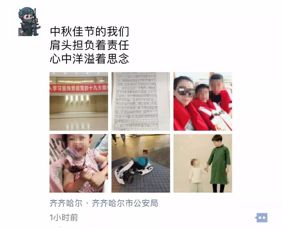 中秋节的日记6篇_瑞文网