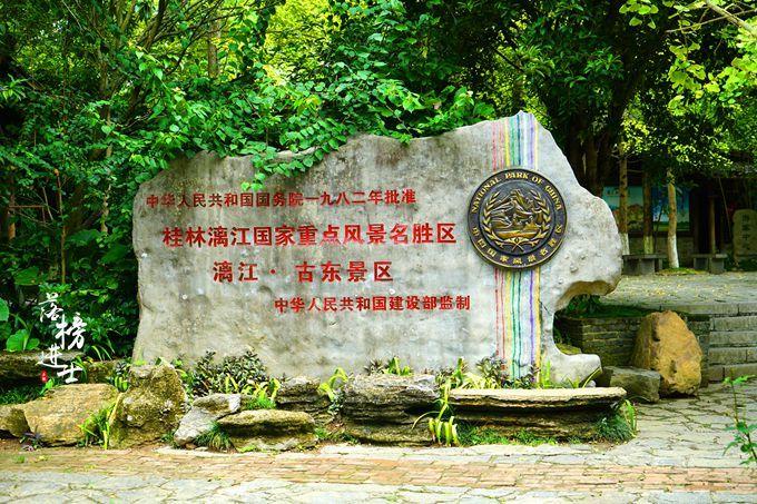 桂林有全国唯一可以攀爬的瀑布,玩过的游客会湿身但是很刺激 !