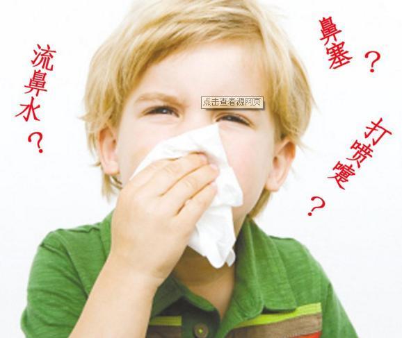 天气转凉,我们该如何应对过敏性鼻炎?