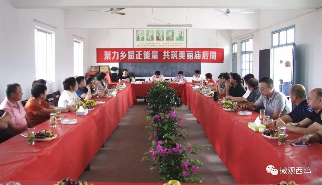 http://www.weixinrensheng.com/lishi/430760.html