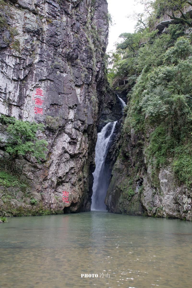 国庆躲开众众众的景点,我们就到皇帝洞听一曲高山流水