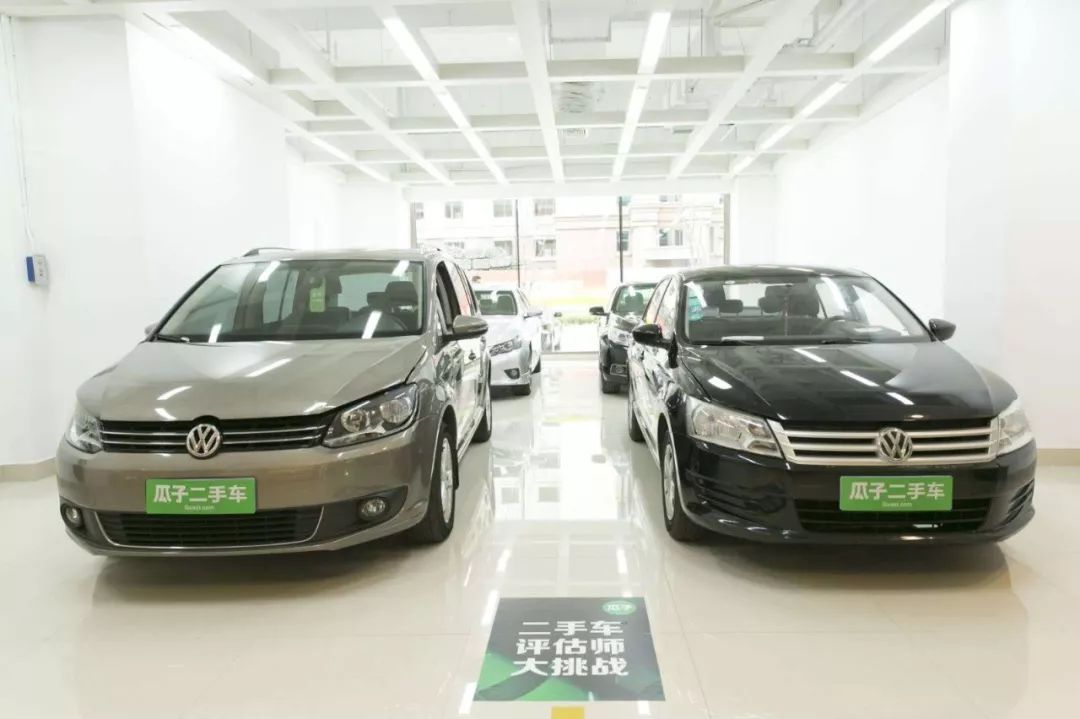 """AI+大数据:二手车电商的""""升阶""""战"""