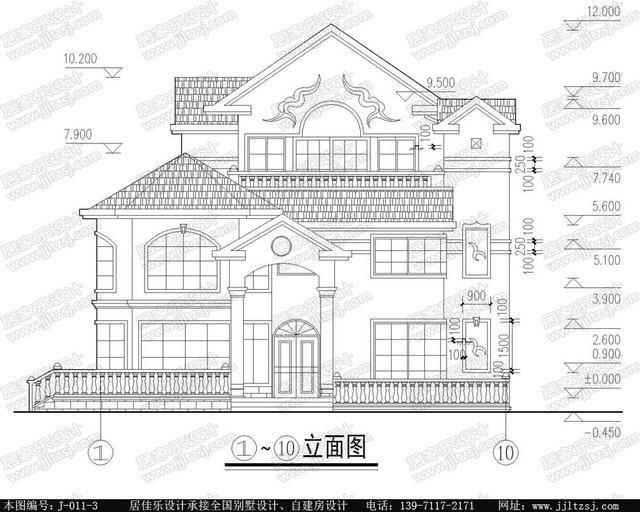 欧式房屋自建房三层别墅设计施工图背立面图