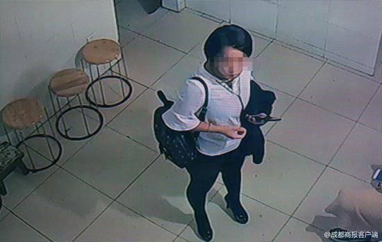 女子盲人按摩逃单 微信付款只扫码没输入付款金额就逃跑