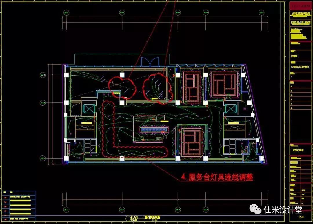 优囹�dy�m���z�9�k_万科办公空间丨cad施工图 效果图 方案ppt 物料表丨614m丨第二十期