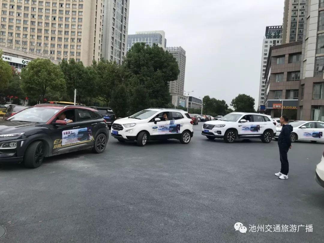 巡游车队到达九华山风景区—柯村,青阳县后,现场的情况如何呢?