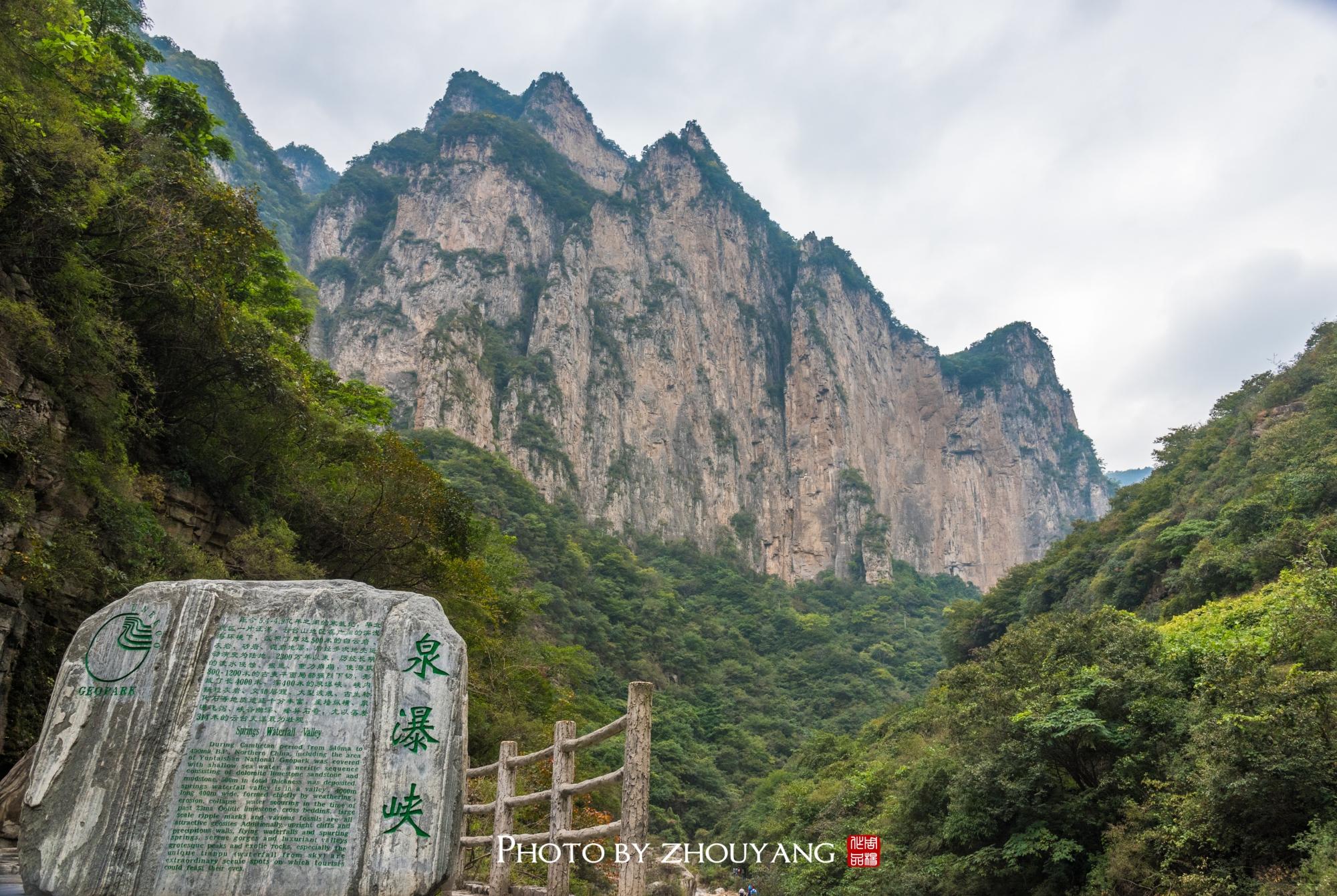 亚洲单级落差最大的瀑布——天台瀑布 泉瀑峡的终点!