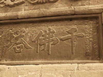 中国地下历史博物馆是在哪里 境内历史遗迹多达4951处!