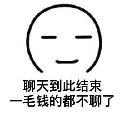 二道贩子的奋斗顶点_南京汽车贴膜二道贩子辨别方法?