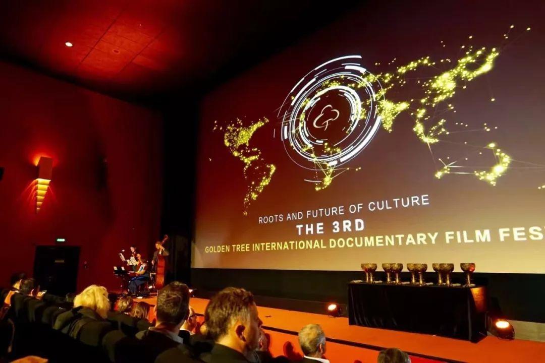 在第三届金树国际纪录片节闭幕式暨颁奖晚会上,金树节组委会主席,北京图片