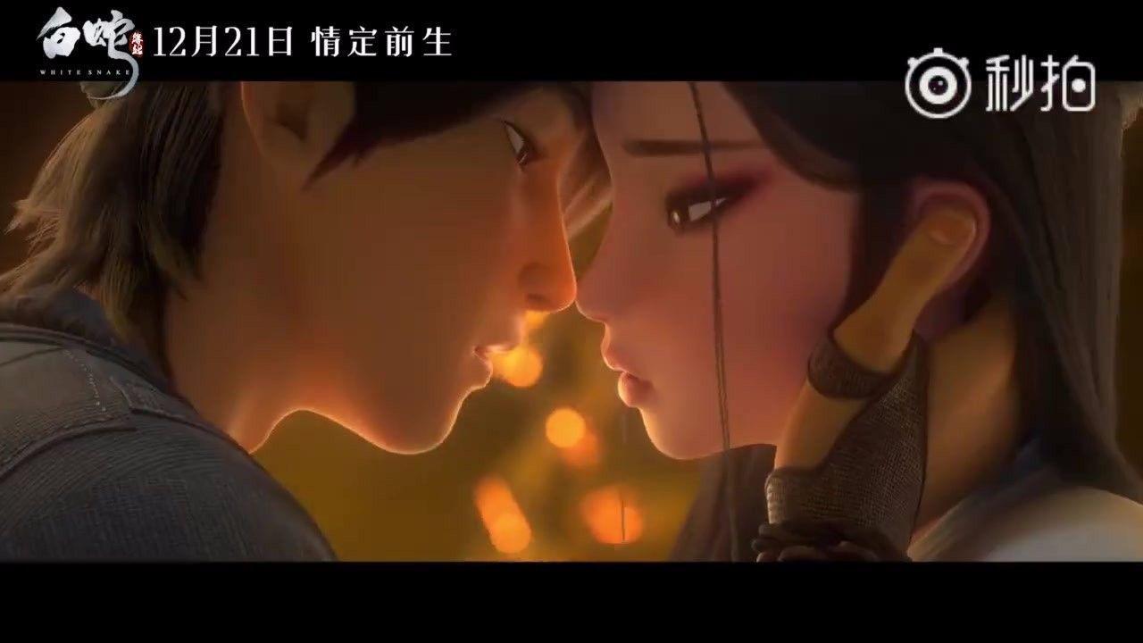 撸一撸人妖_中美合拍动画电影《白蛇:缘起》演绎全新人妖恋