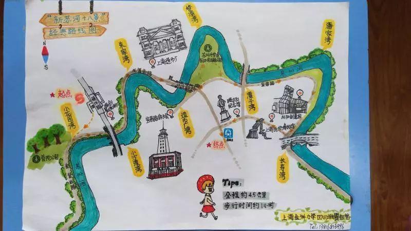 """""""新苏河十八景""""手绘地图优秀作品"""