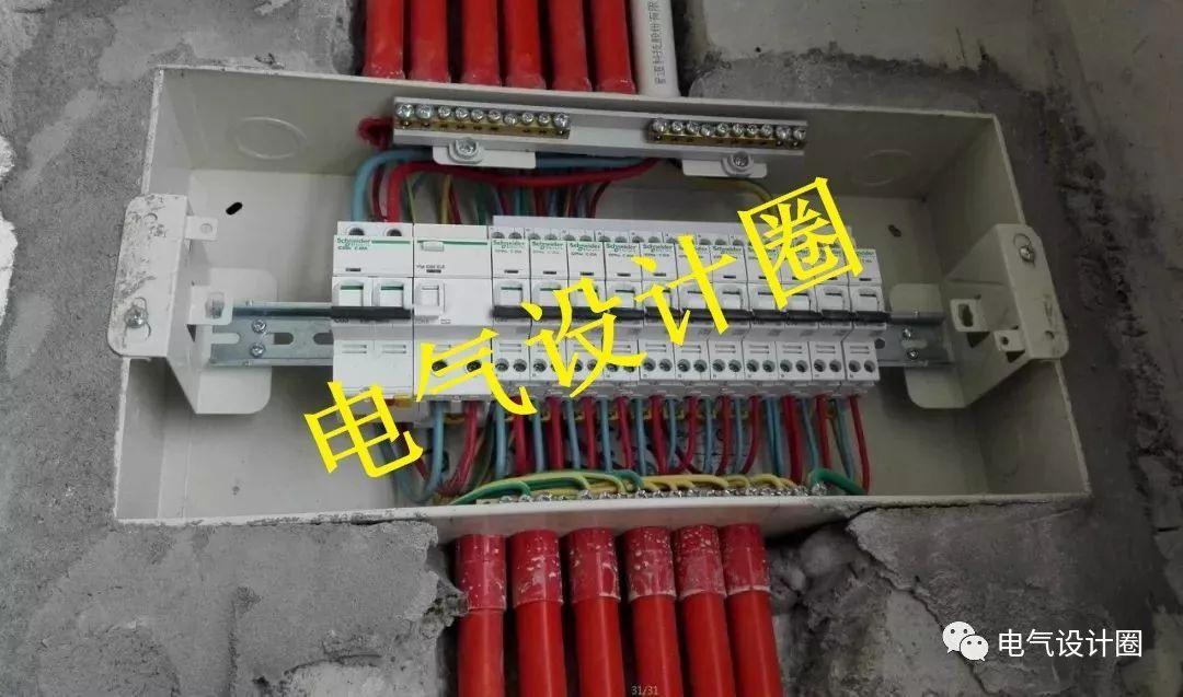电工电气 弱电与强电基础知识及布线要求图片