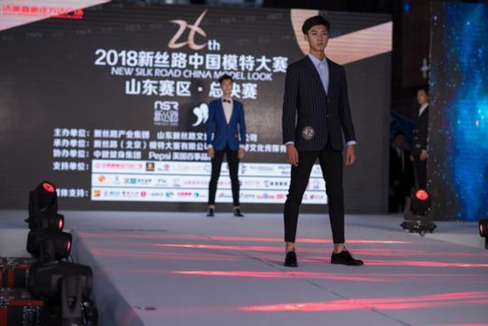 2018新丝路中国模特大赛山东赛区完美收官