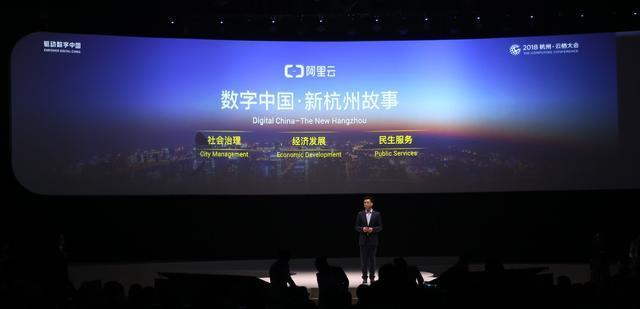 在云栖大会上看中国制造的新方案