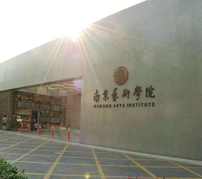 南京艺术学院设计学院党总支书记吴海卓,中设设计集团副总裁胡安兵,江图片