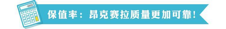 马自达3昂克赛拉PK本田思域同事一席话让我果断入手昂克赛拉