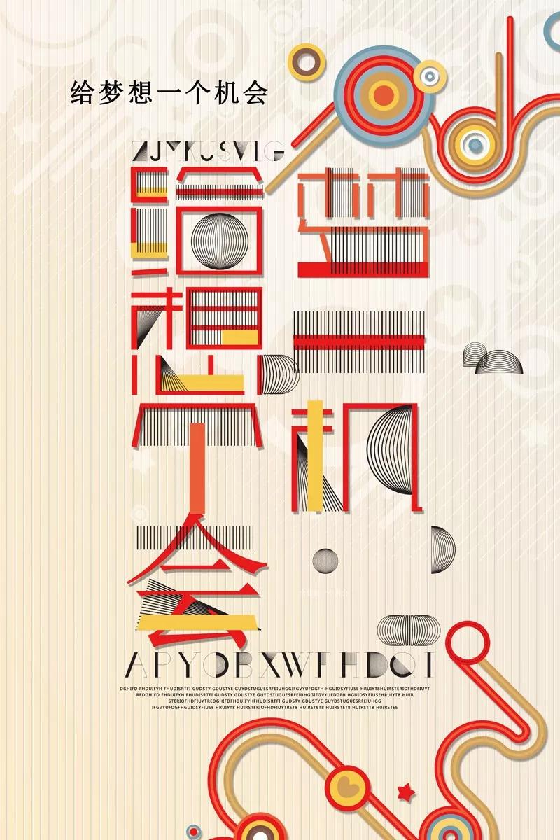 一年级语文《汉语拼音第三课bpmf》教学设计 (人教版... _瑞文网