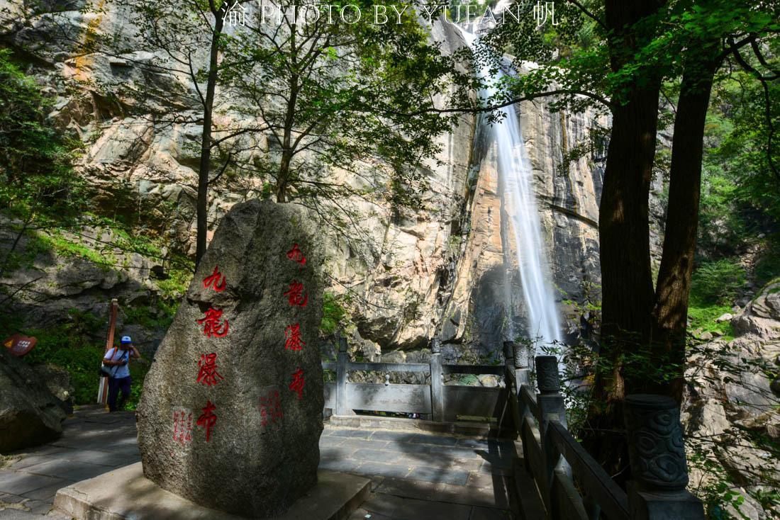 白云山九龙瀑布,被誉为当今世界自然风光中罕见的绝妙奇观