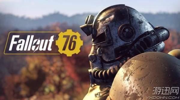 网友热议《辐射76》无缘PS4跨平台 B社:伙计们,冷静