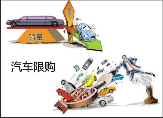 海南普通小客车两期摇号总数超过既定配额限购政策下一步又将何去