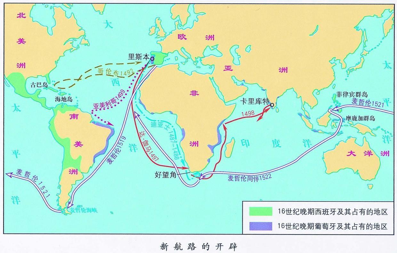 航海先行者--葡萄牙,为何会冷遇哥伦布?
