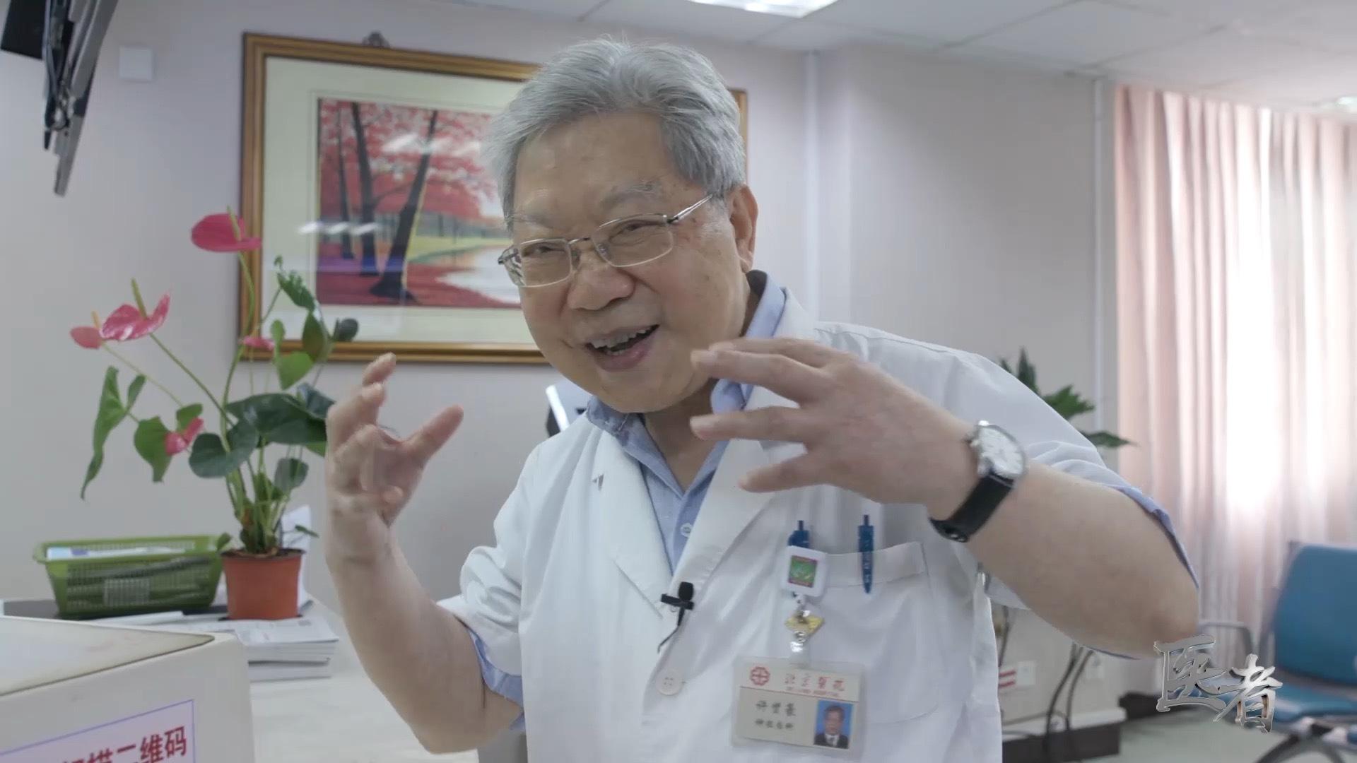 医者 | 许贤豪:做喜欢的事情,就算81岁也不觉得累