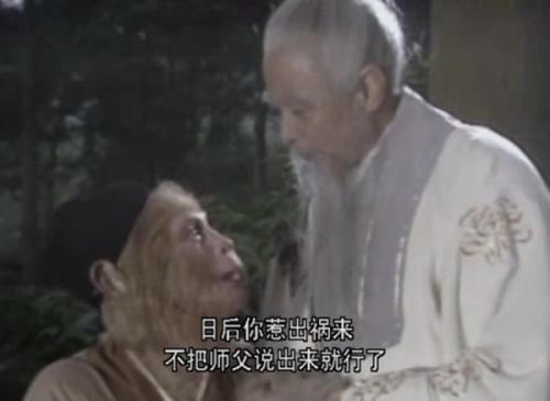 菩提祖师vs孙悟空