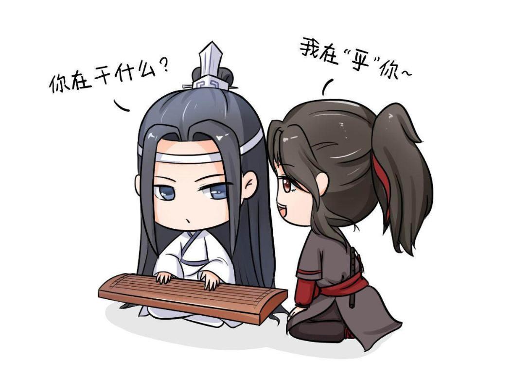 """魔道祖师:蓝湛又有新名字了,""""二哥哥""""原来是这么叫来的!"""