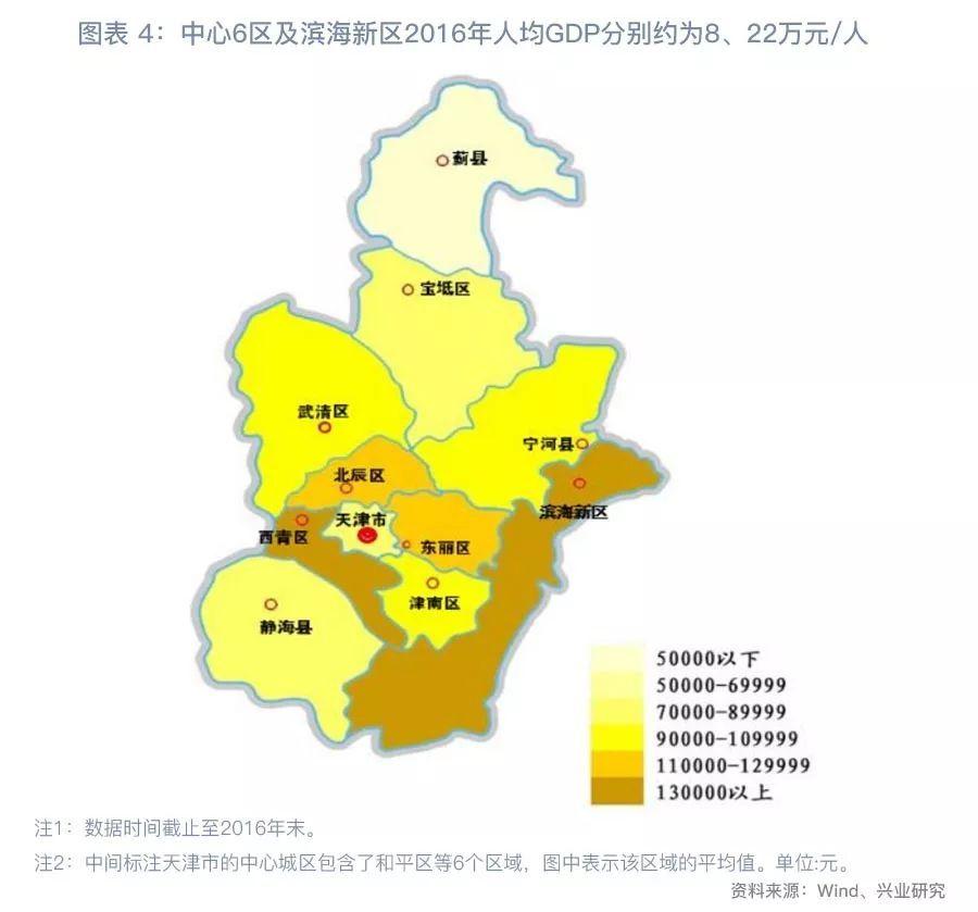 河北各县人均gdp_河北地图全图各县