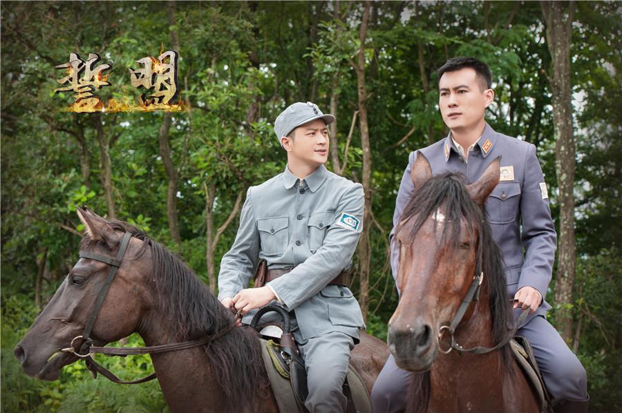 抗戰大劇《誓盟》登陸江蘇  鐵血硬漢詮釋戰爭兄弟情