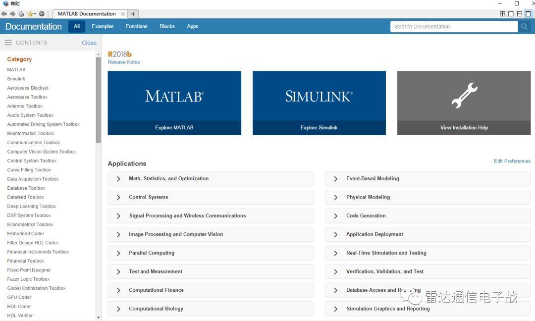 Matlab R2018b,亮点与可用资源_G Toolbox