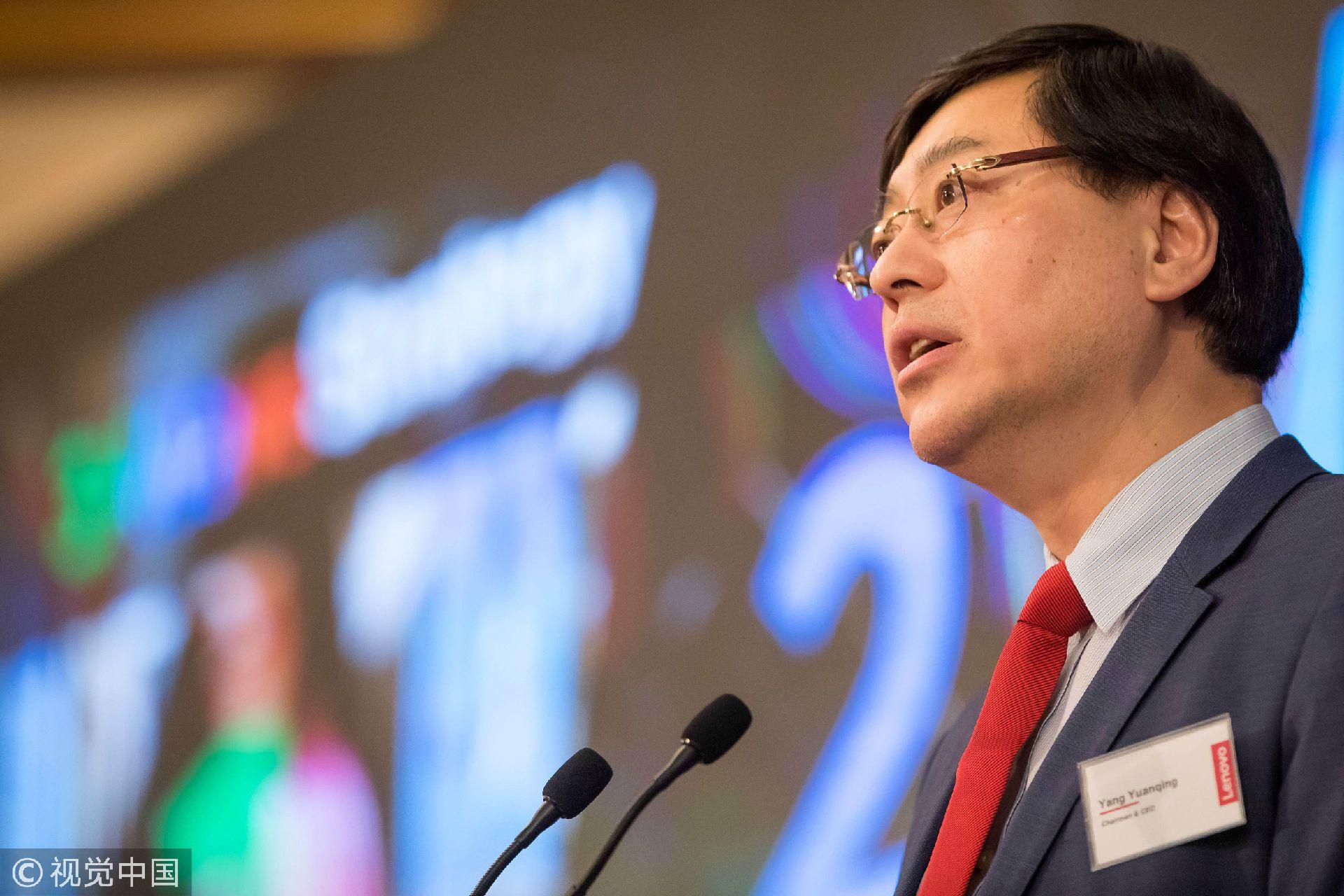 杨元庆:未来更重视2B业务 出售MOT纯属谣言