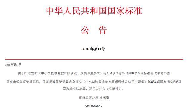"""我国出台三项国家标准 汽车售后服务将更加""""规范""""_陕西福彩快乐"""