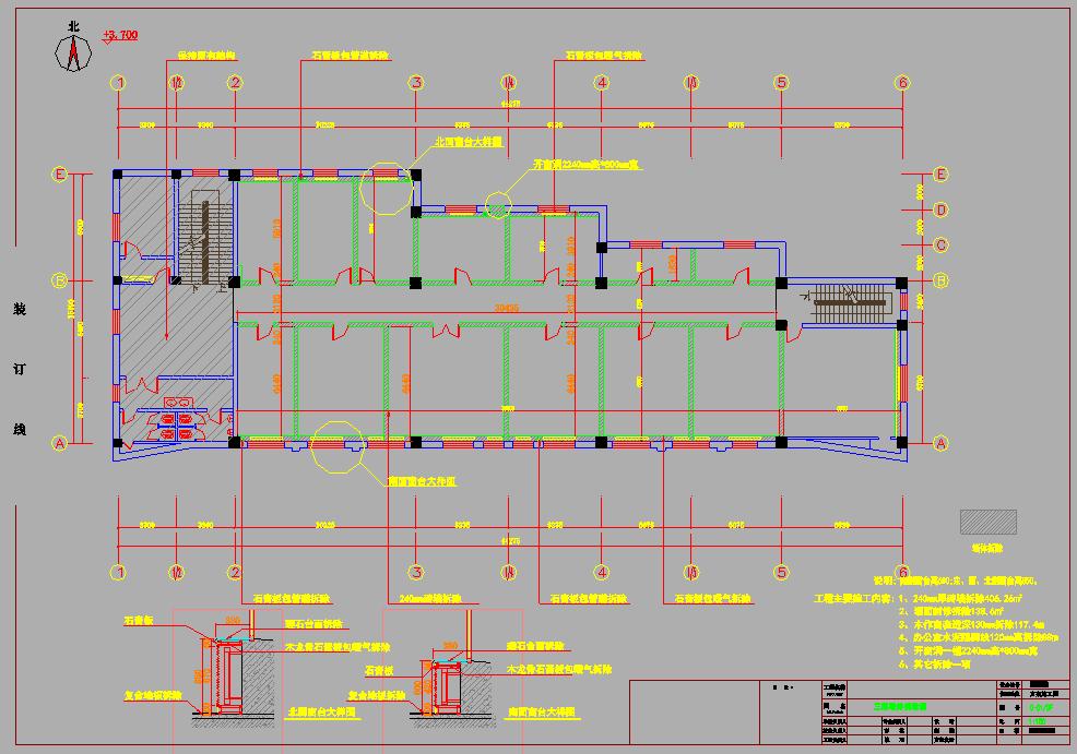 室内设计资源:190个设计必备cad施工图图纸附加效果图