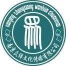 浦口此雕刻内中当选江苏节旅游风情小镇;节人医浦口分院又拥有好音耗!