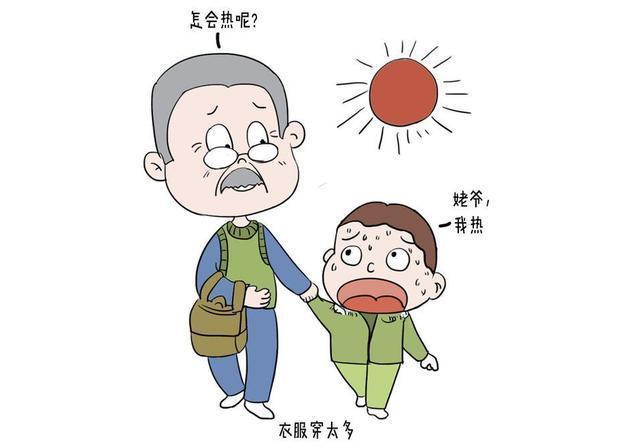 孩子常內熱、上火、總消化不良?秋季護理注意三點,孩子生病少!