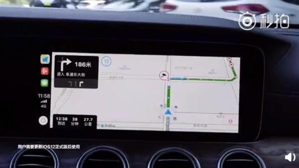 高德地图8.70版本正式上线!支持苹果CarPlay 百度遭吐槽