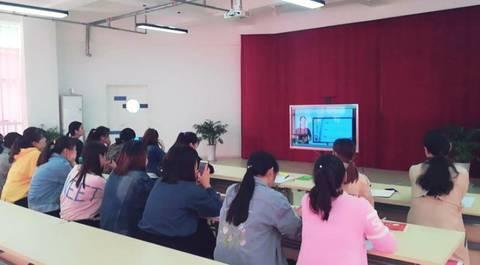 汉阴县凤台幼儿园反思体育游戏活动及研讨培训课堂小学英语开展图片