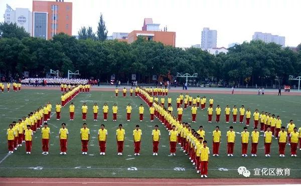宣化区运动会