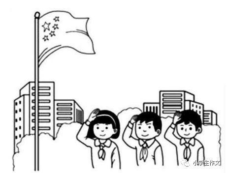 【手抄报】国庆节手抄报 简笔画 由来 古诗 模板!