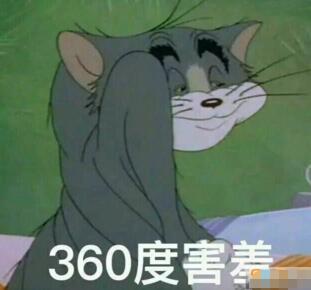 """宋茜""""男友""""竟然爱上了""""宠物猫""""?霸道铲屎官十级甜宠技巧get! 作者: 来源:扒小妹儿"""