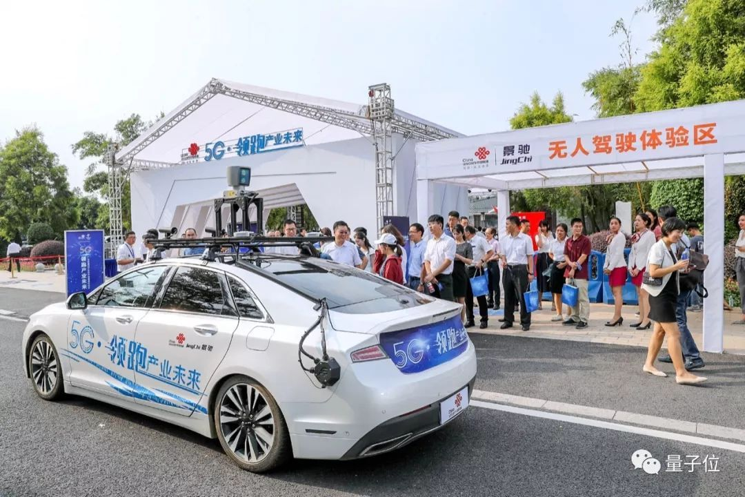 景驰科技与联通实现全国首个5G网络下L4级无人驾驶应用