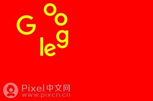 前谷歌科学家抨击谷歌的审查办搜索引