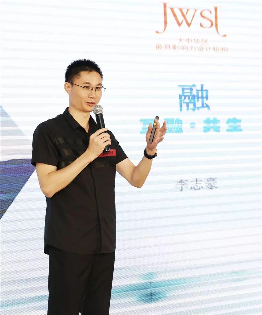 政务 正文  设计师主题分享 深圳经纬设计机构创始人/设计总监李志豪图片