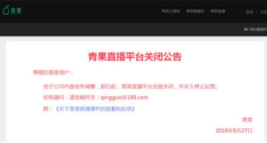 胜博发老虎机娱乐官方回应张小平离职影响登月:网传材料有夸大