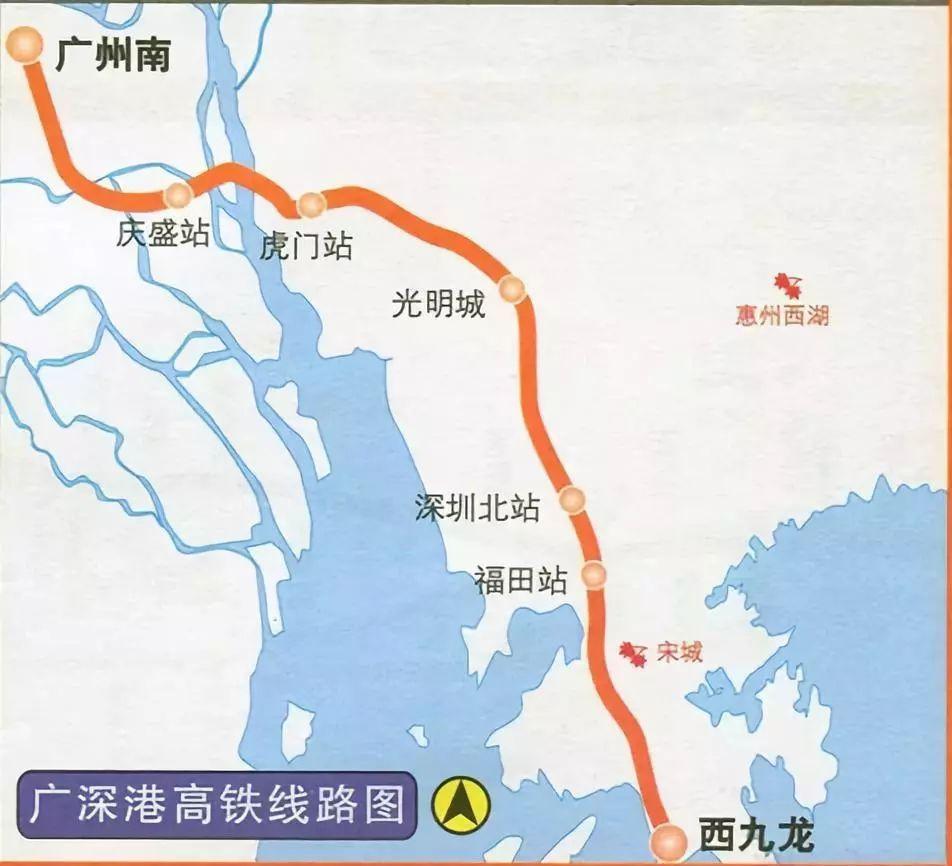 香港正式接入中国高铁网意味什么图片