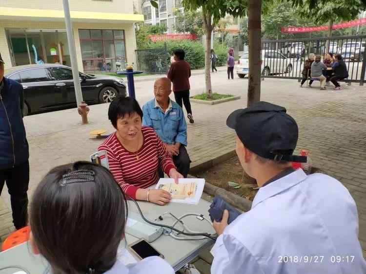 2017年广东省中病院住院医师外率化培训学员招生