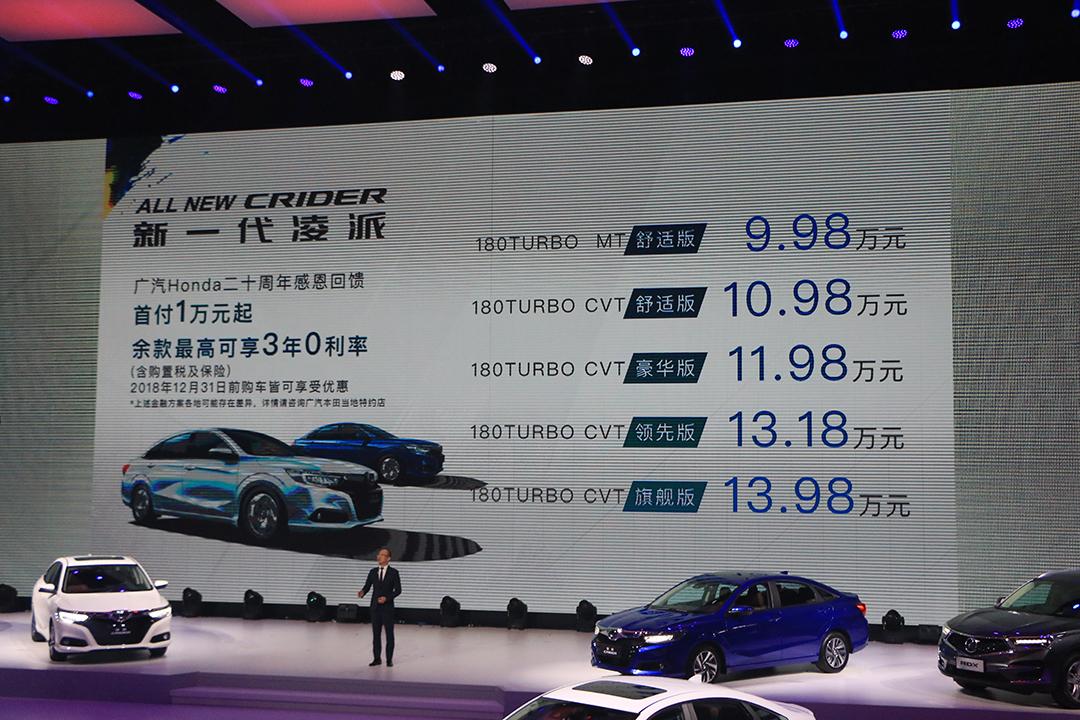 正式上市!全新紧凑型合资车卖了9.98万,还看了卡罗拉?
