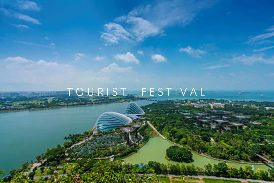 chong zhou mansion (free)在江海国际旅游节开启当天 南通剑山,啬园
